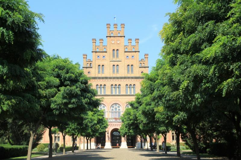 Ботанический сад Черновицкого национального университета, Черновцы