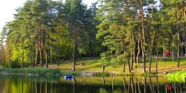 Голосеевский Национальный Природный Парк