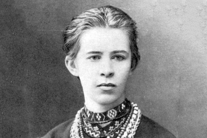 Леся Украинка (1871-1913)