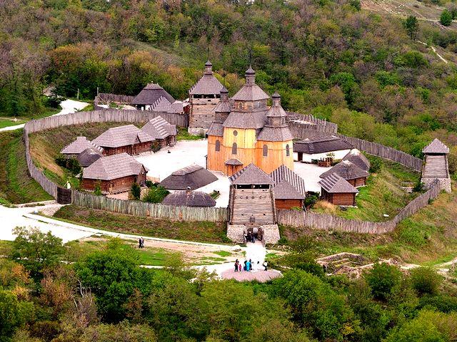 Хортица, Запорожская область