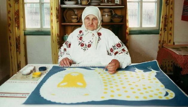 Мария Примаченко (1909-1997)