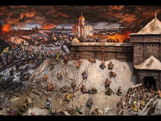 Упадок Киевской Руси