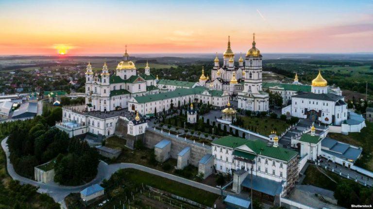 Свято-Успенская Почаевская Лавра, Почаев, Тернопольская область