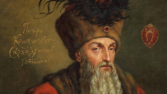 Петр Конашевич
