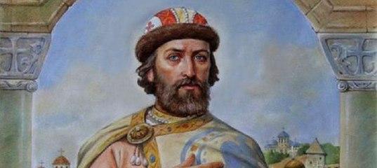 Ярослав Владимирович (известен, как Мудрый)