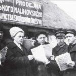 Украина в межвоенный период