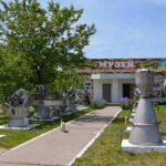 Музей Ракетных войск стратегического назначения в Первомайске