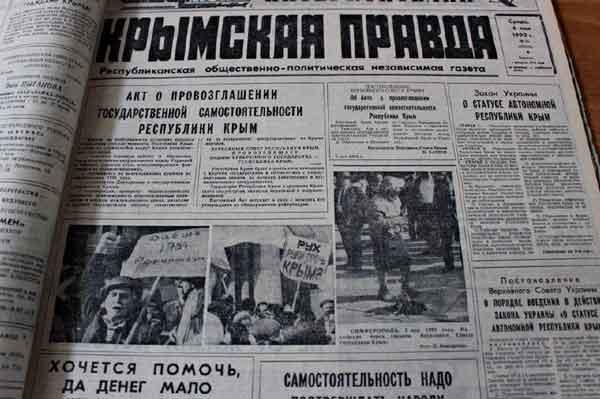 Крымский вопрос 1991-1992