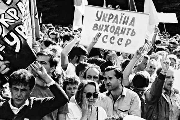 Народное движение Украины за восстановление