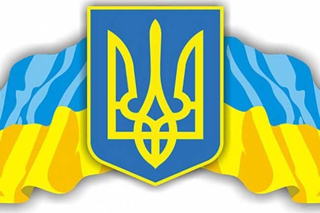 Украинская символика: трезубец