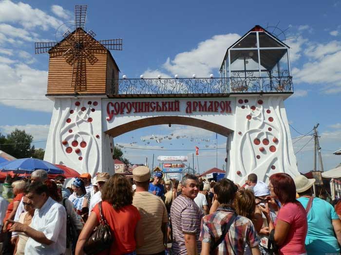 Великие Сорочинцы: столица ярмарок