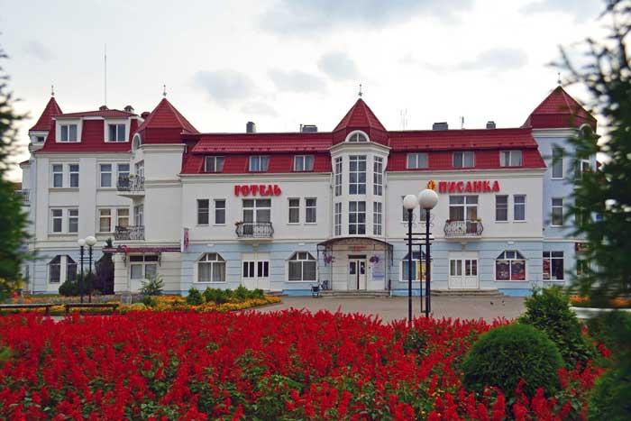 отель в Коломыи