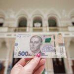 Гривна: История и фото Национальной валюты Украины